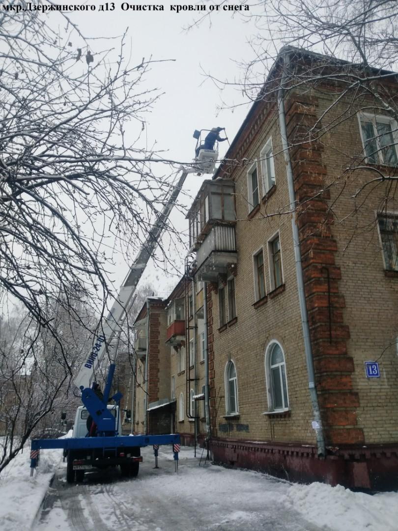 Нормативы по уборке снега в московской области